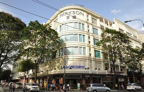 百盛广场(西贡店)
