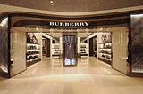 博柏利BURBERRY(赛特奥莱购物中心店)