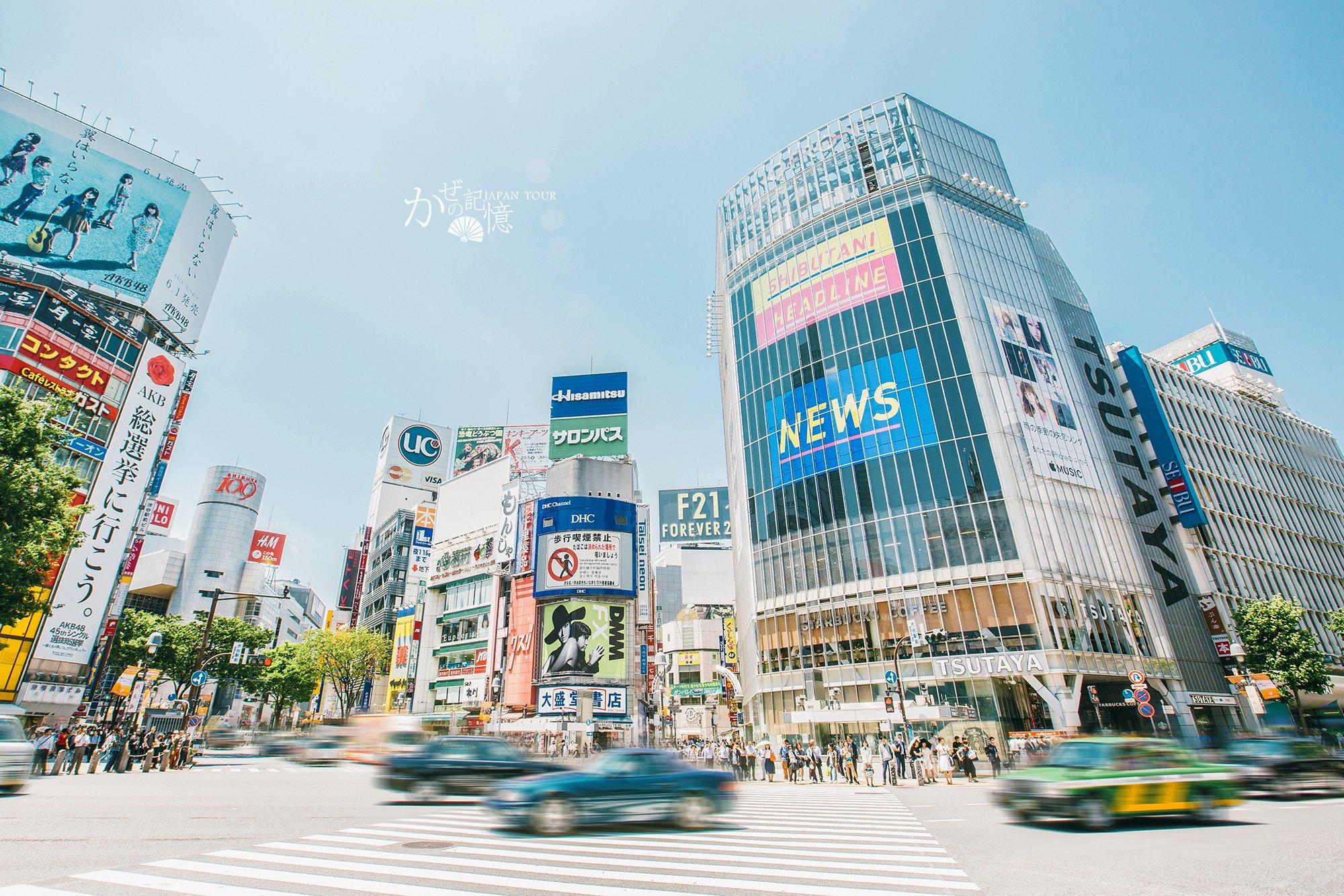 东京网红3日线路