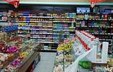 上海如海超市(凤凰山路)