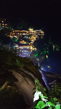 酉阳宫的图片