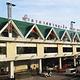 普吉国际机场