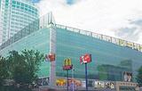 三维商业广场