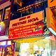 Huynh Hoa Sandwich Shop