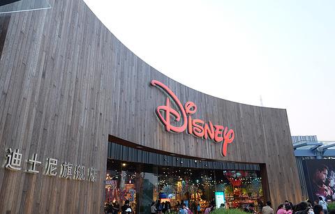 上海迪士尼旗舰店(陆家嘴店)的图片