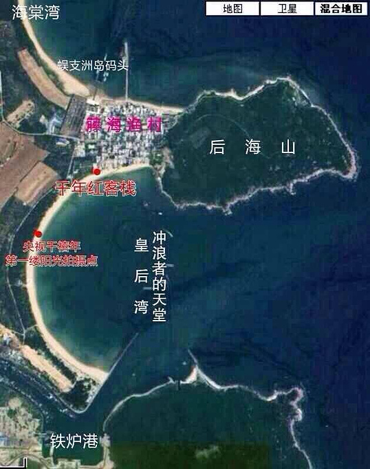 皇后湾旅游导图