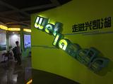 兴凯湖博物馆