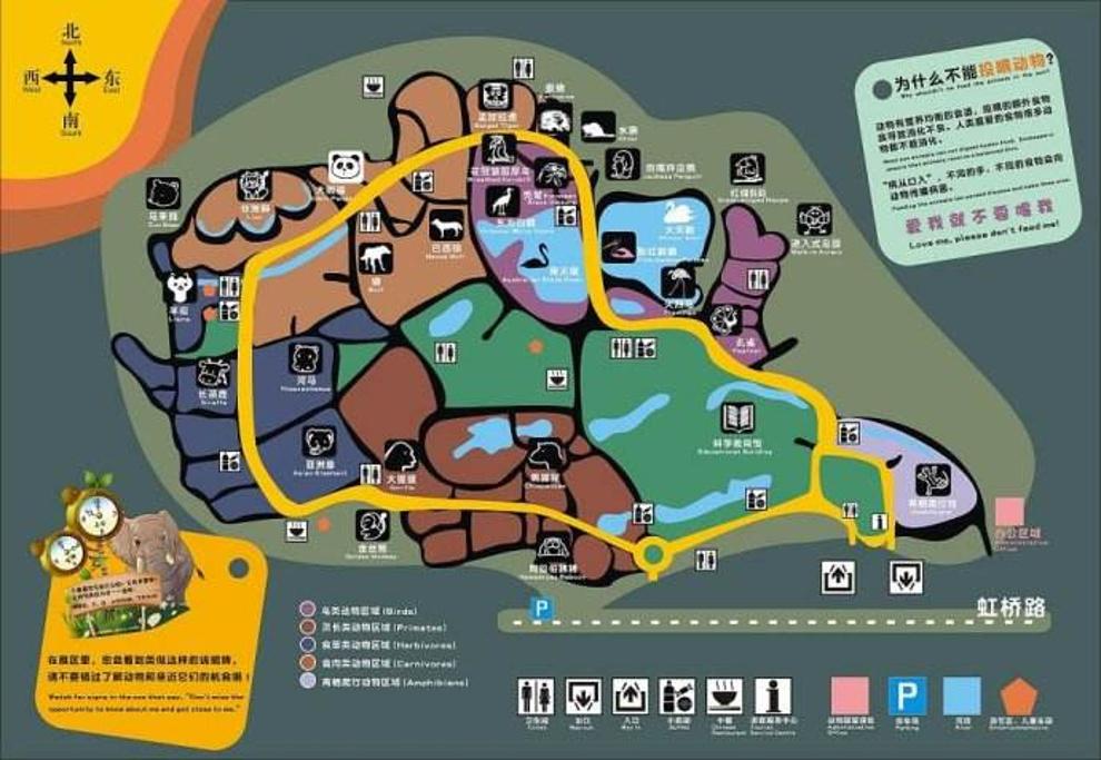 上海动物园旅游导图