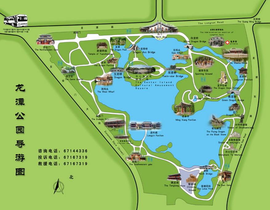 龙潭公园旅游导图