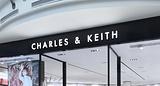 Charles & Keith(金文泰广场店)