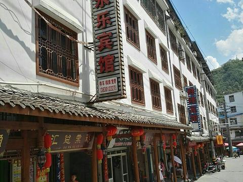 碧口古镇旅游景点图片
