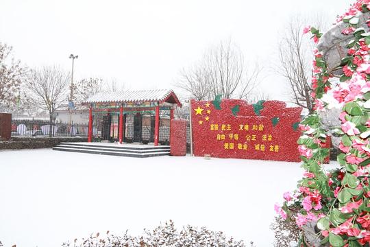 全国第一个农村党支部纪念馆旅游景点图片