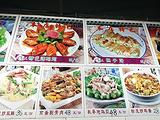 凤峰人民公社大食堂(第五分店)