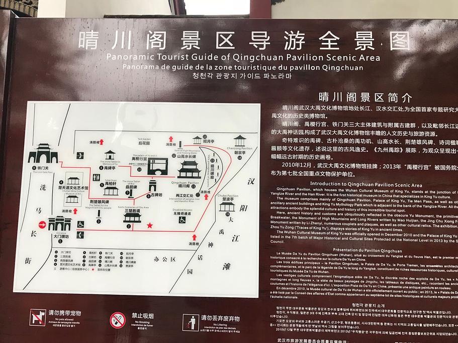 晴川阁旅游导图