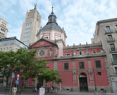 卡拉特拉瓦教堂