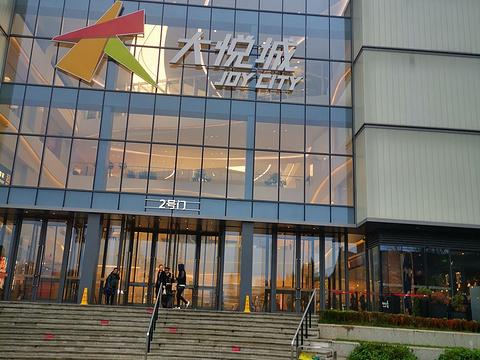 西安大悦城旅游景点图片