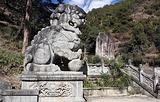 狮子关石窟