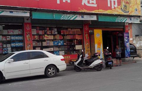 佳和超市(柳莺东路)