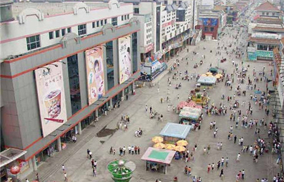 敦煌商业步行街旅游景点图片