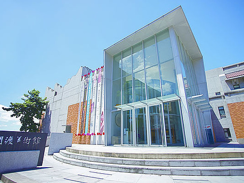 台北艺术大学关渡美术馆旅游景点图片