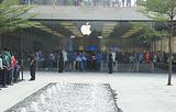 Apple Store零售店(深圳益田假日广场)