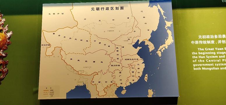 元中都博物馆旅游景点图片