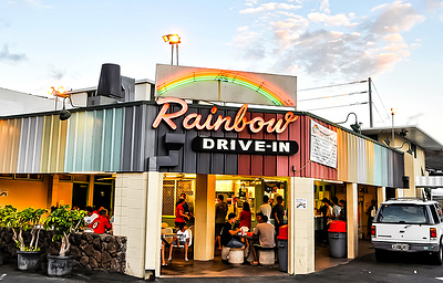 Rainbow Drive-In(Kapahulu)