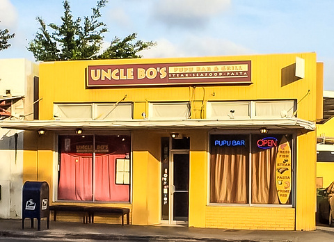 Uncle Bo's Pupu Bar & Grill