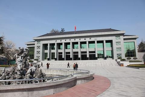 金寨县革命博物馆