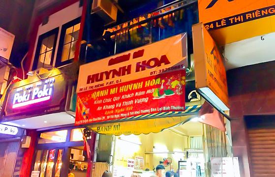 Huynh Hoa Sandwich Shop旅游景点图片