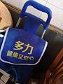 山姆士超市(兴华街店)