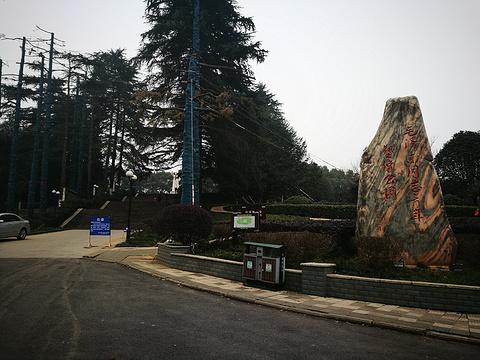 毛泽东同志青年雕塑公园