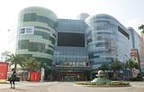 海雅缤纷城(购物中心)