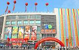 华润苏果超市(高邮北海店)
