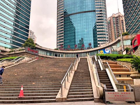 金玉兰广场
