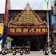 曼波泰式餐厅