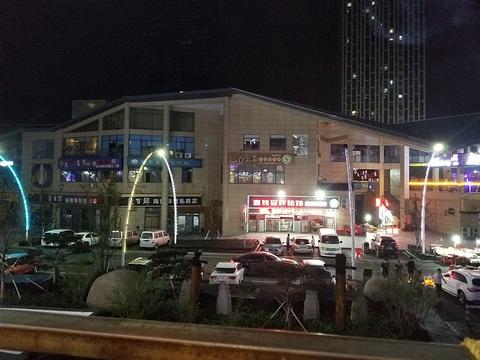 韩乐坊不夜城夜市的图片