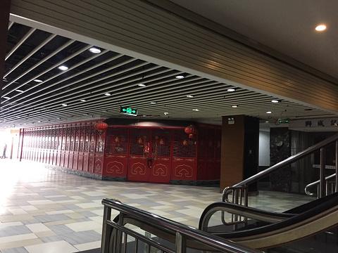海兴广场旅游景点图片