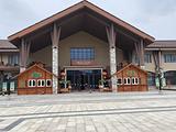 萨满文化馆