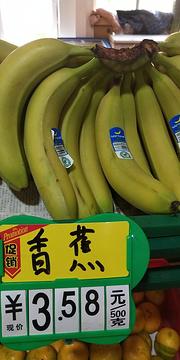 华联超市的图片