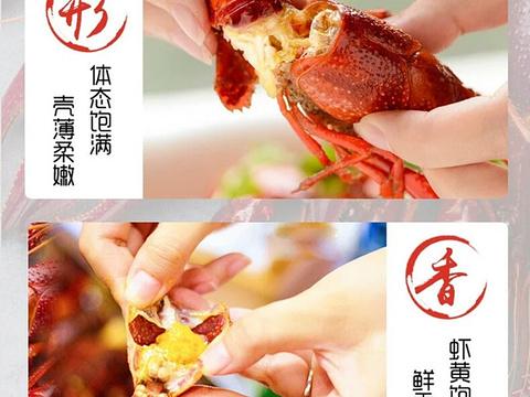 潮爷的虾(里仁洞店)旅游景点图片