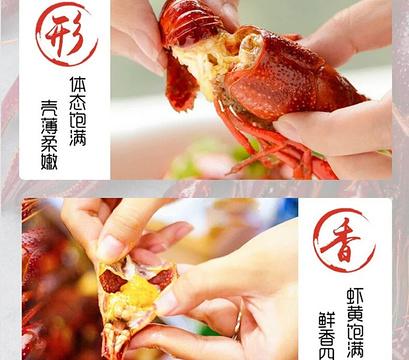 潮爷的虾(里仁洞店)的图片