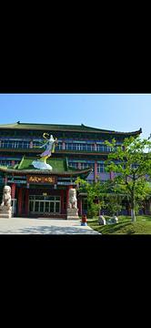 西霞口艺术馆的图片