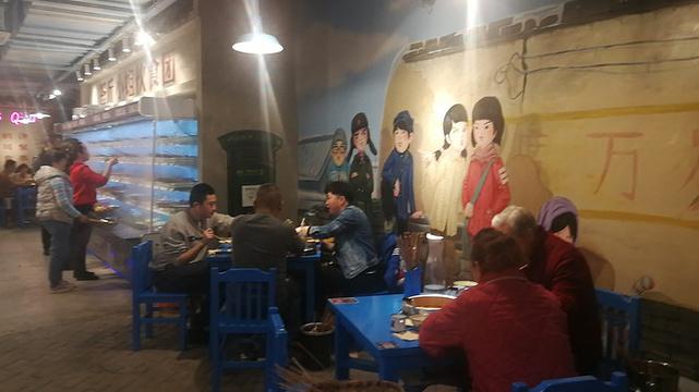 签斤小姐牛肉串串(三峡广场总店)旅游景点图片