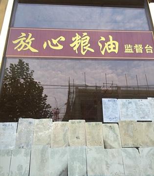 梓园土菜海鲜馆