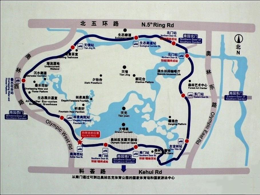 奥林匹克森林公园旅游导图