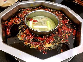 枇杷园食为鲜火锅(江北新壹街店)