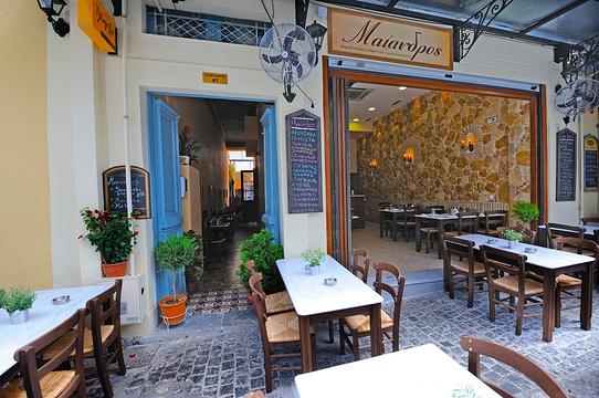 Maiandros旅游景点图片
