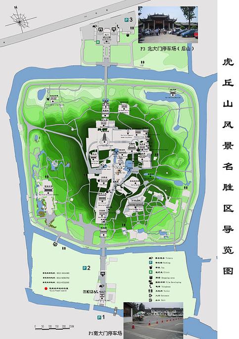 虎丘旅游导图