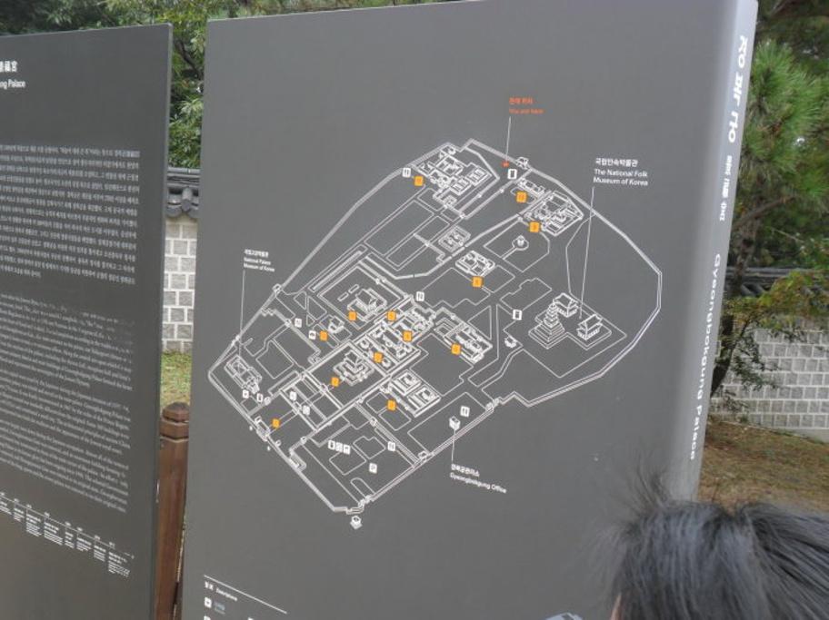 景福宫旅游导图